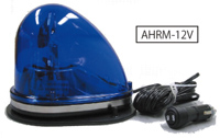 車載用青色回転灯(ハロゲン球)  12V