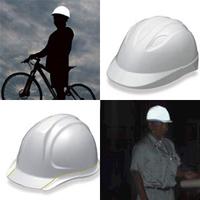 全面反射ヘルメット