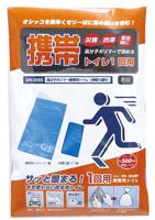 高分子ポリマー携帯用トイレ1回用