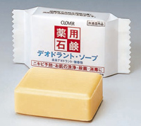薬用石鹸 デオドラント・ソープ
