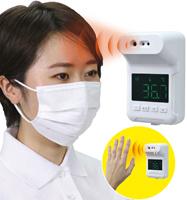 固定式 非接触赤外線検温計