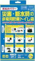 米ぬかパワー 非常用トイレ袋 10回分